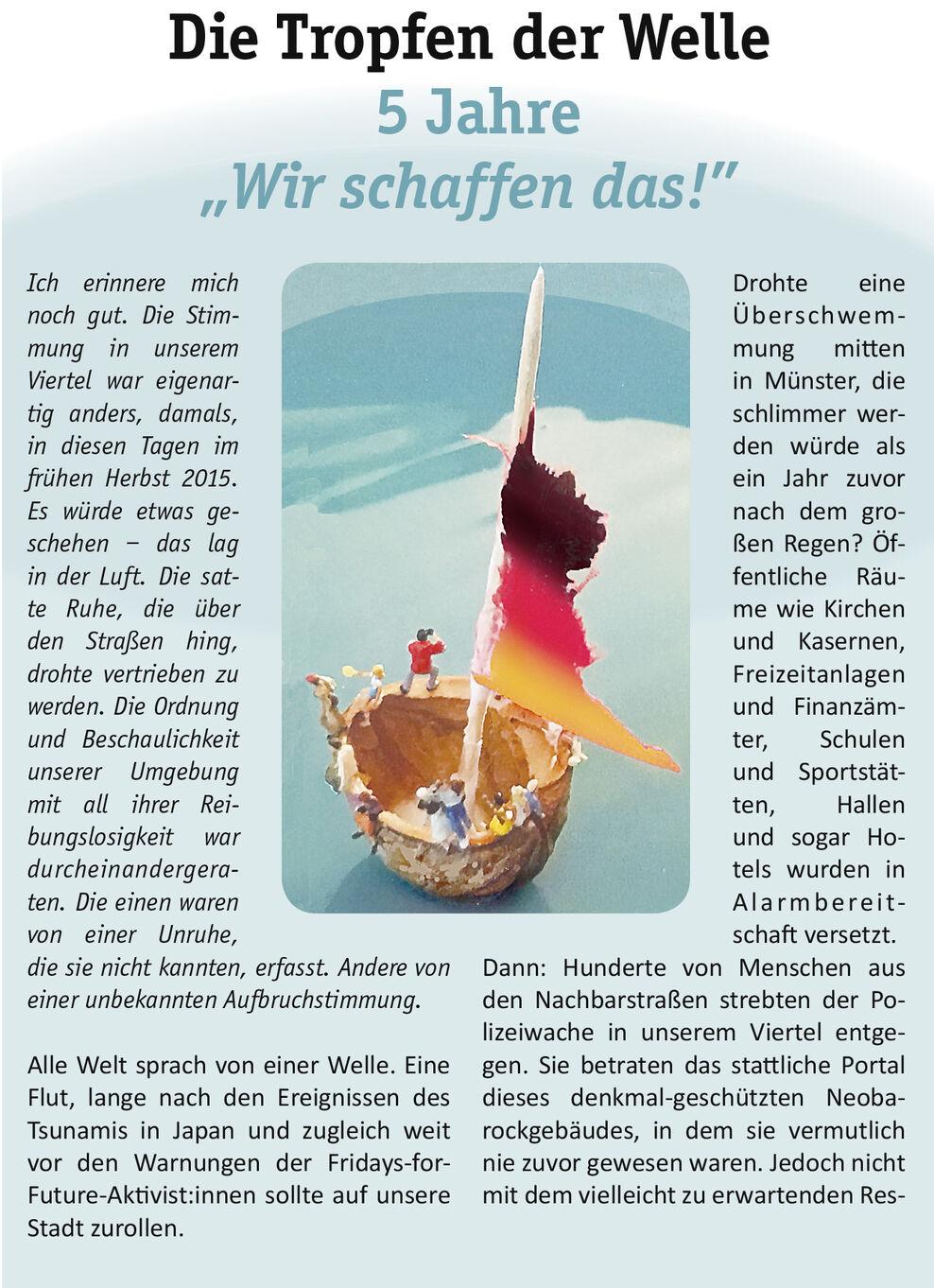 """Galerie KW 10 – Die Tropfen der Welle, 5 Jahre """"Wir schaffen das"""""""